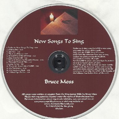 New Songs To Sing