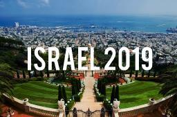israel promo.jpg