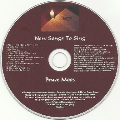 01 Psalm 96  New Songs To Sing